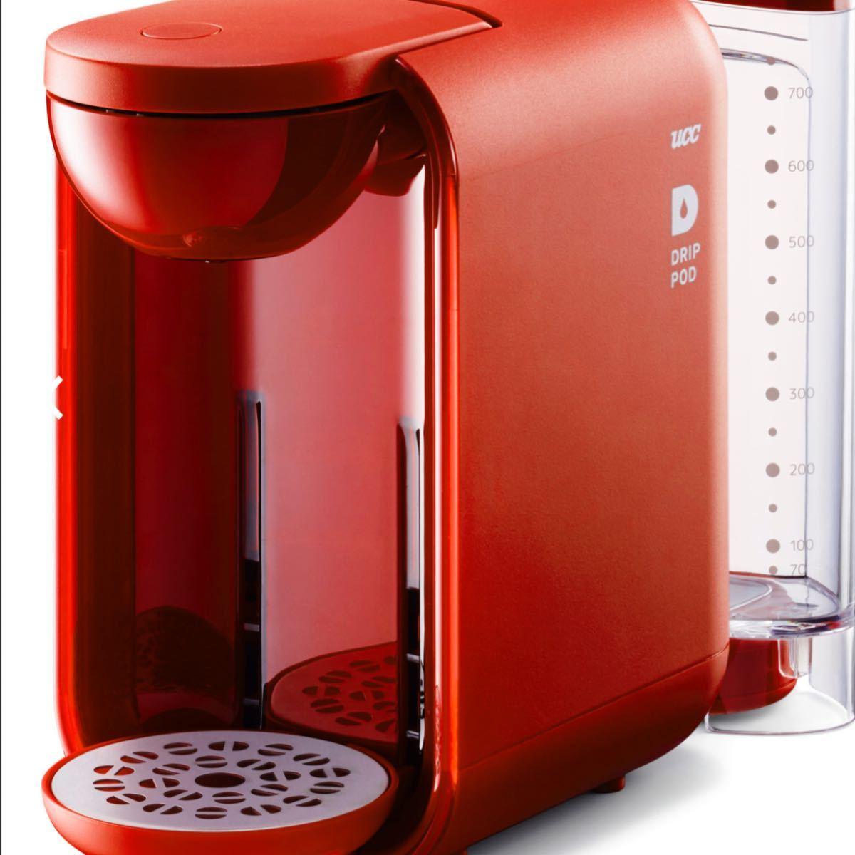ドリップポッド コーヒーメーカー DP2