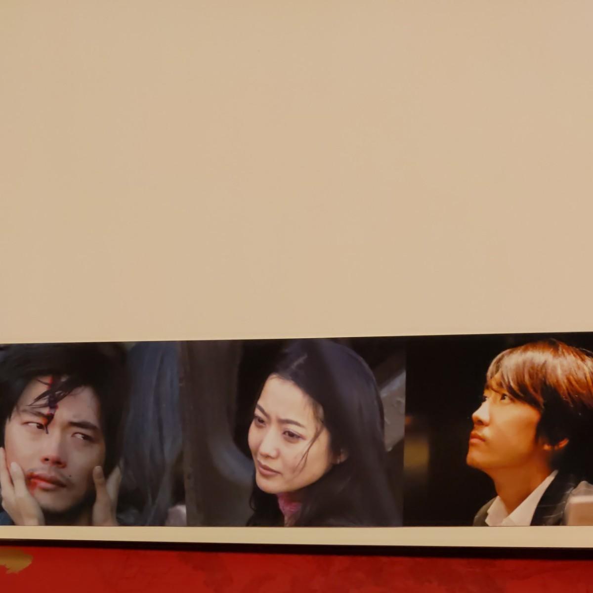 韓国ドラマ 悲しき恋歌PHOTOBOOK!オマケ付!