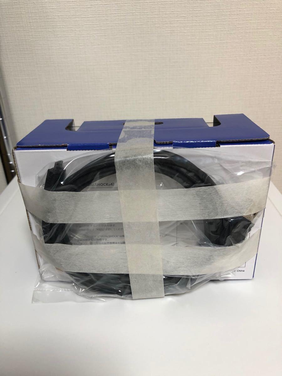 PlayStation4 コントローラー ミッドナイトブルー 純正 充電ケーブル付き