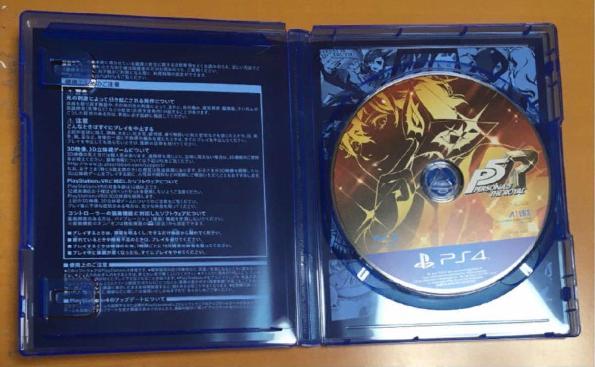 送料無料 PS4 ペルソナ5 ザ・ロイヤル PERSONA5 THE ROYAL P5R アトラス ATLUS 動作確認済