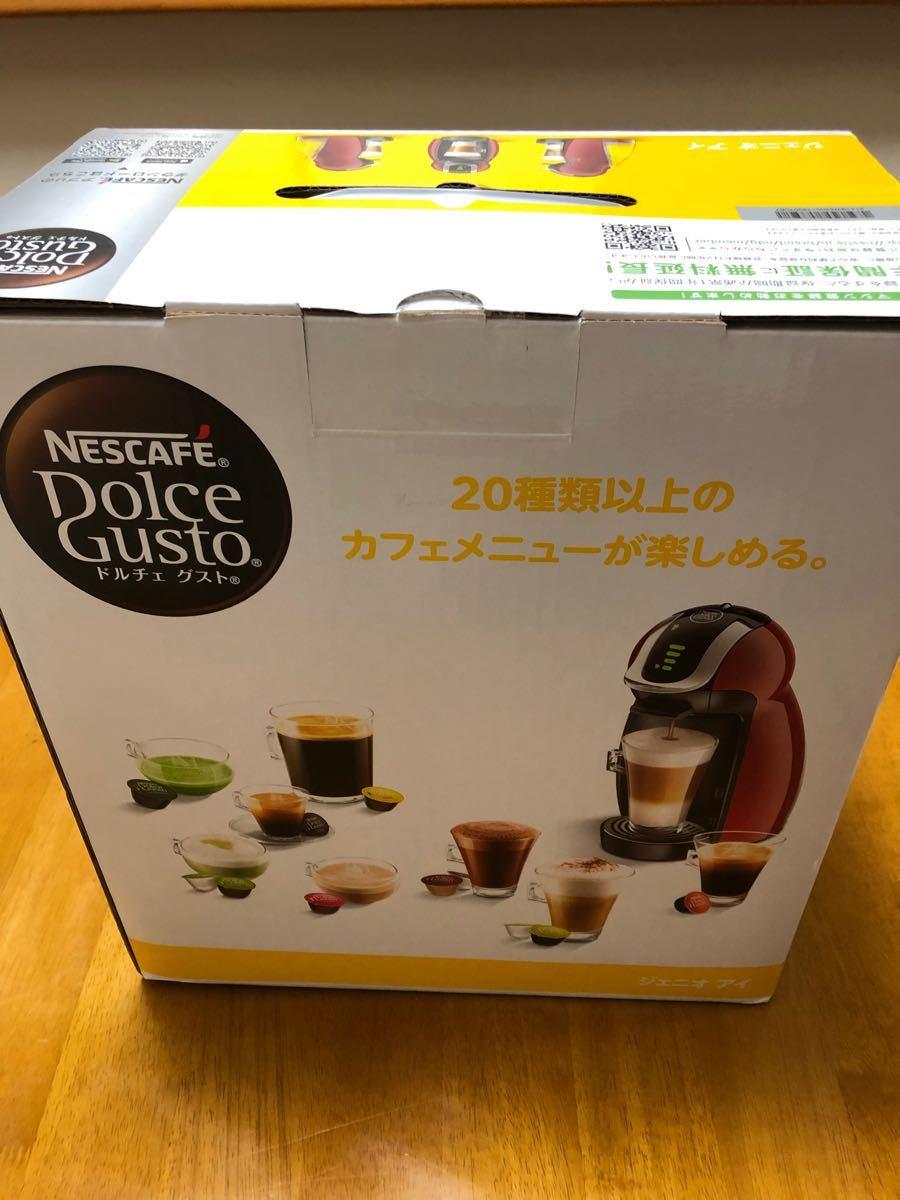 【未使用】ネスカフェ ドルチェ グスト ジェニオ アイ MD9747S-CR