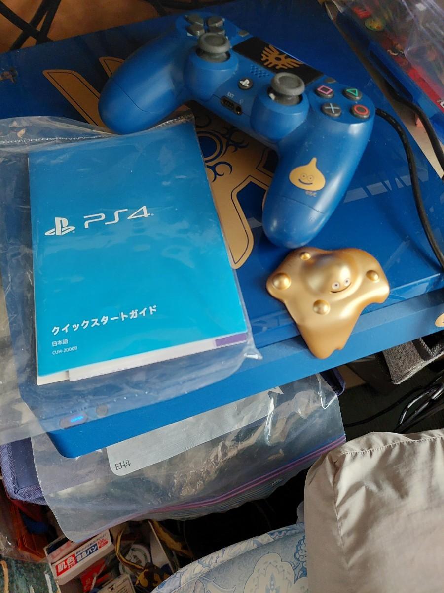 本日限定値下げ中!!PlayStation4 PS4本体 ドラゴンクエスト ロトエディション 1TB