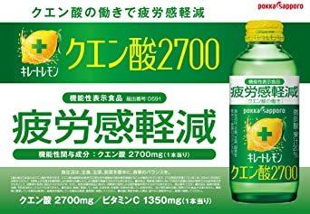 155ミリリットル (x 24) ポッカサッポロ キレートレモンクエン酸2700 155ml ×24本_画像2