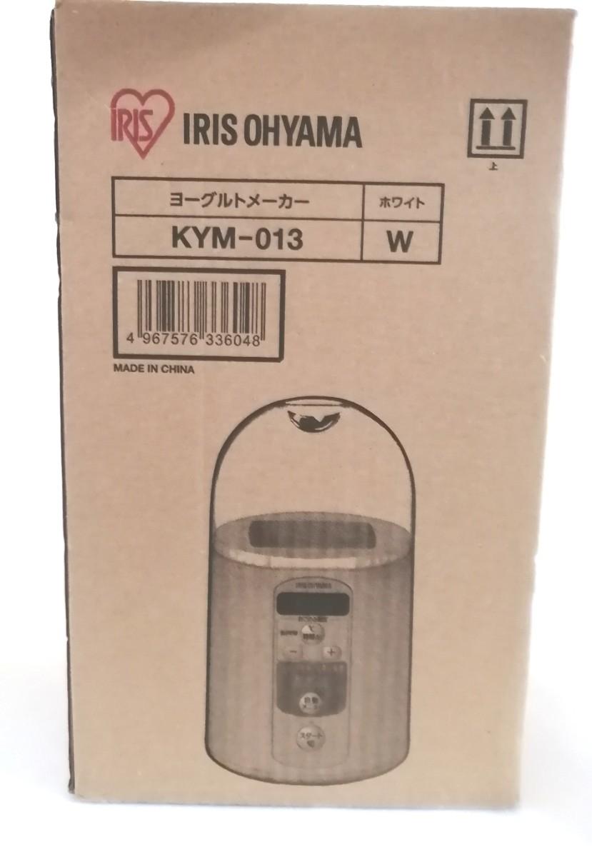 アイリスオーヤマ ヨーグルトメーカー KYM-013