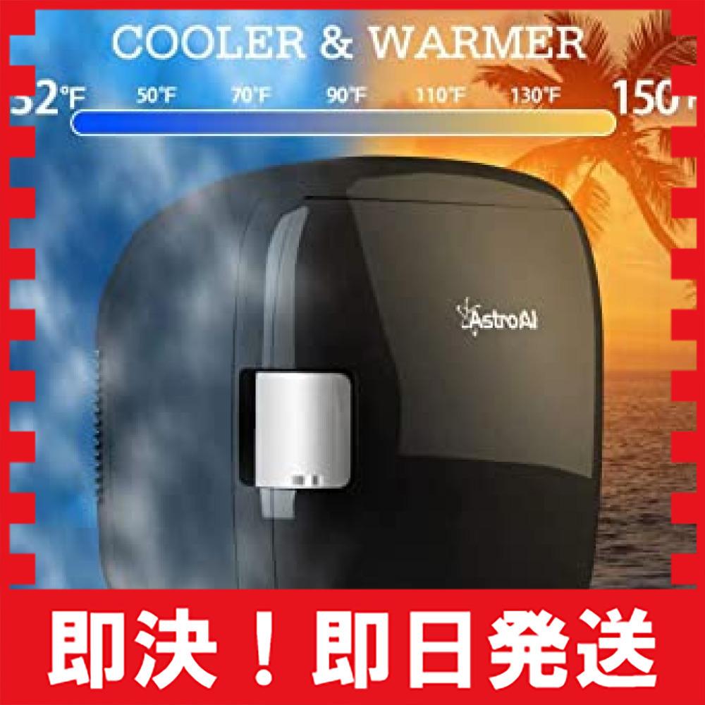 ブラック AstroAI 冷蔵庫 小型 ミニ冷蔵庫 小型冷蔵庫 車載冷蔵庫 冷温庫 9L 化粧品 小型でポータブル 家庭 車載_画像3