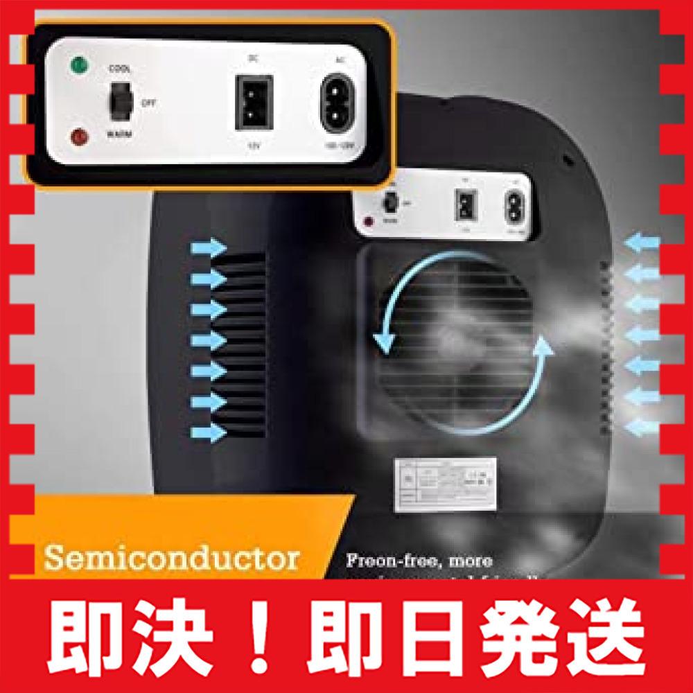 ブラック AstroAI 冷蔵庫 小型 ミニ冷蔵庫 小型冷蔵庫 車載冷蔵庫 冷温庫 9L 化粧品 小型でポータブル 家庭 車載_画像4