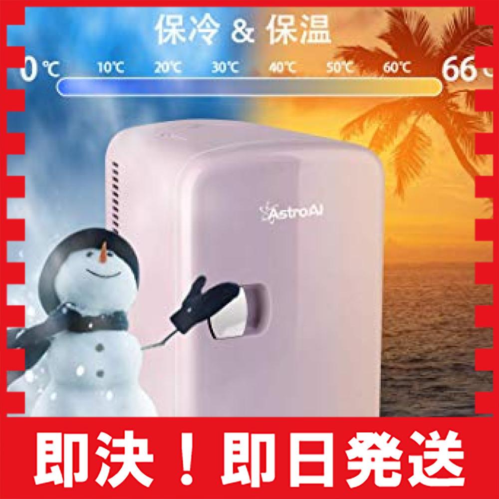 02ピンク AstroAI 冷蔵庫 小型 ミニ冷蔵庫 小型冷蔵庫 冷温庫 4L 小型でポータブル 化粧品 家庭 車載両用 保温_画像2