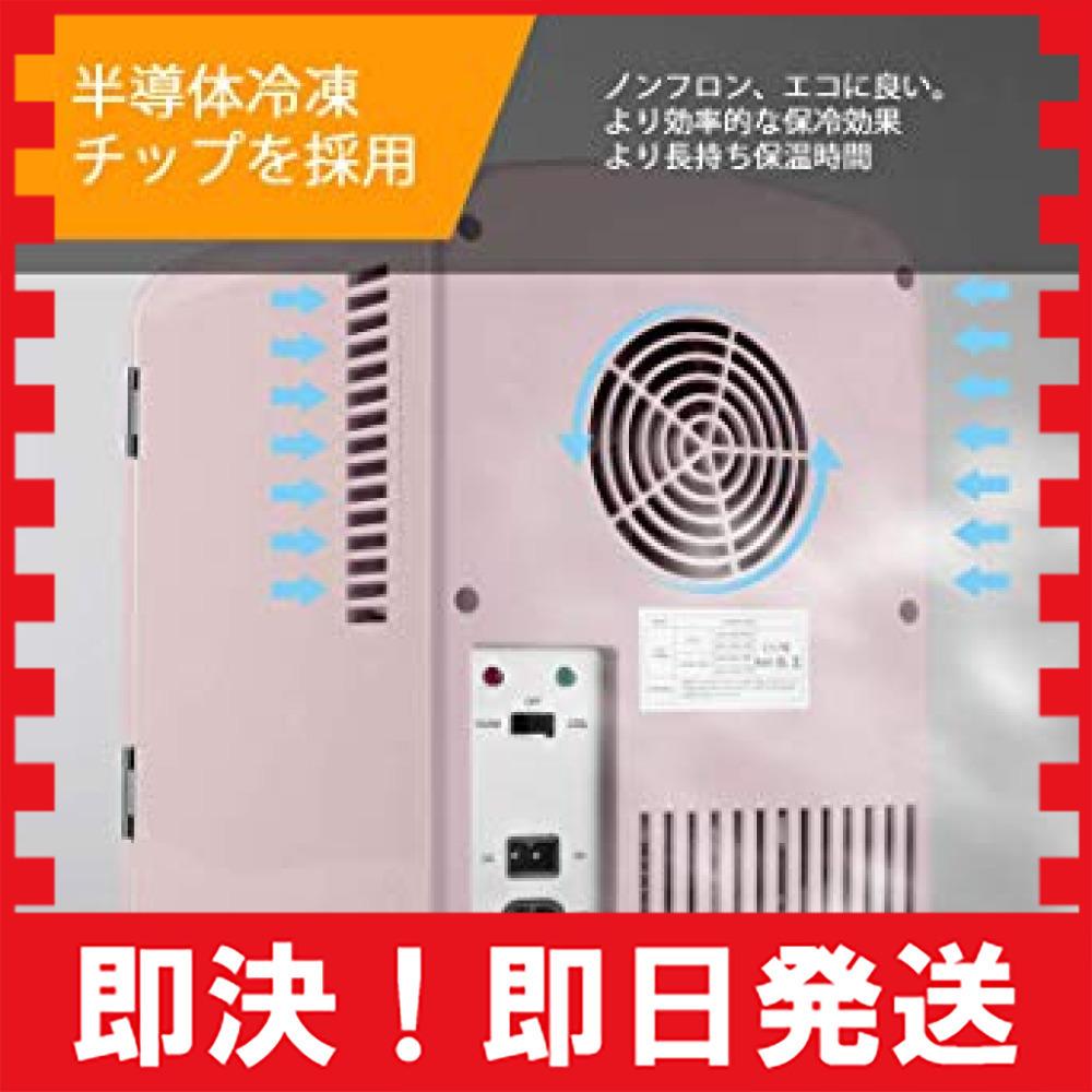 02ピンク AstroAI 冷蔵庫 小型 ミニ冷蔵庫 小型冷蔵庫 冷温庫 4L 小型でポータブル 化粧品 家庭 車載両用 保温_画像4