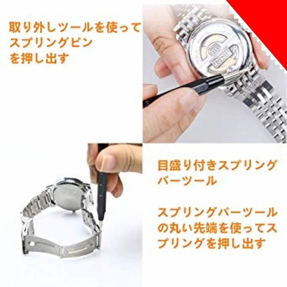 ★E?Durable 腕時計バンド調整 時計ベルト交換 腕時計修理工具セット バンドサイズ調整 時計修理ツール バ_画像3