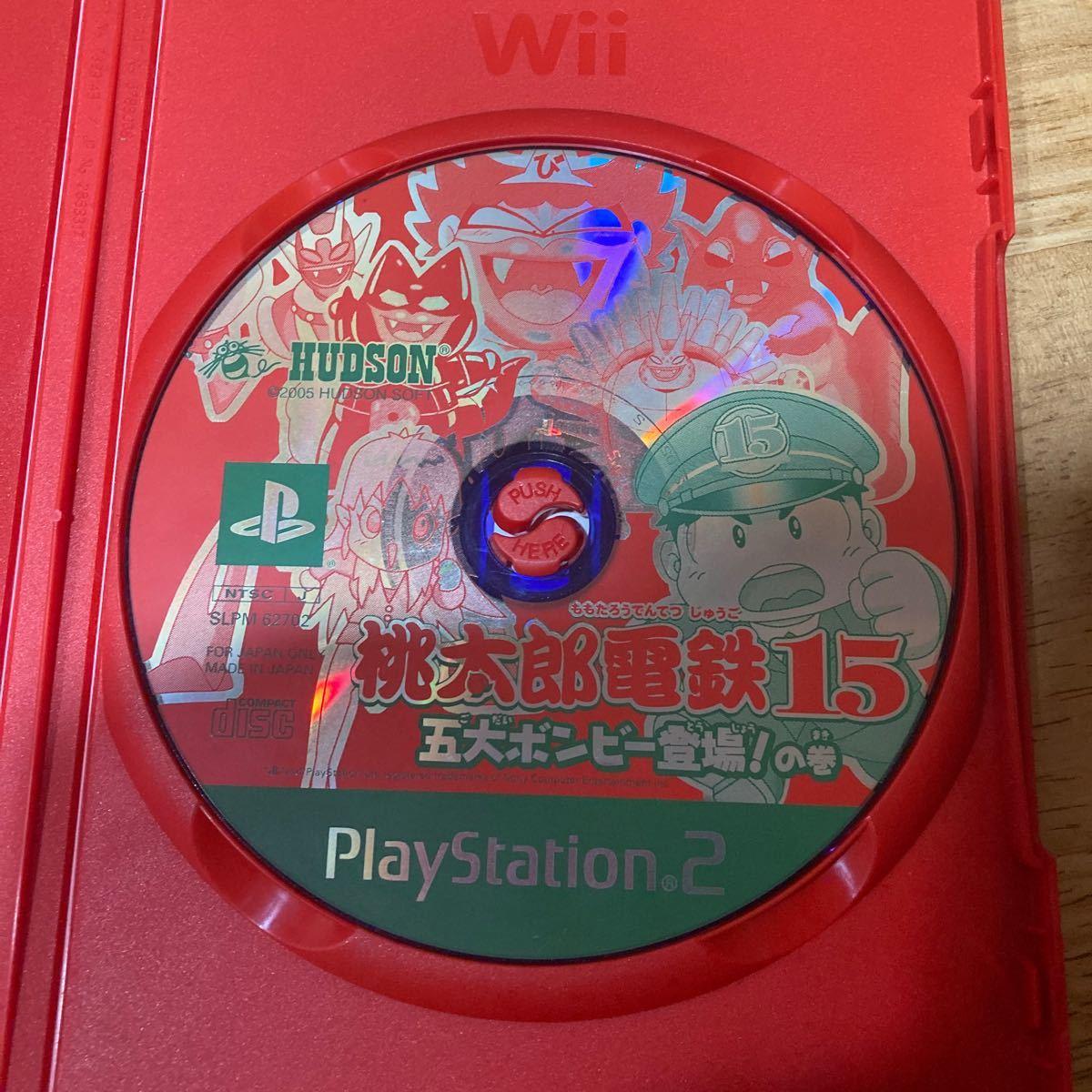 桃太郎電鉄15  PS2ソフト