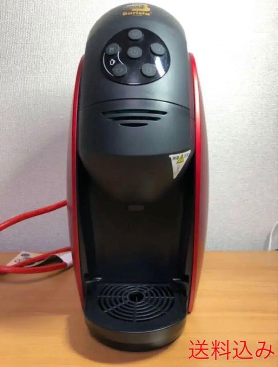 ネスカフェドルチェグスト ネスカフェバリスタ NESCAFE コーヒーメーカー