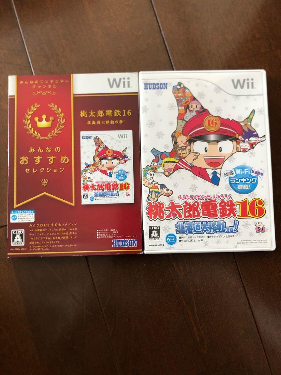 【Wii】 桃太郎電鉄16 北海道大移動の巻! [みんなのおすすめセレクション]ブランド:HUDSON