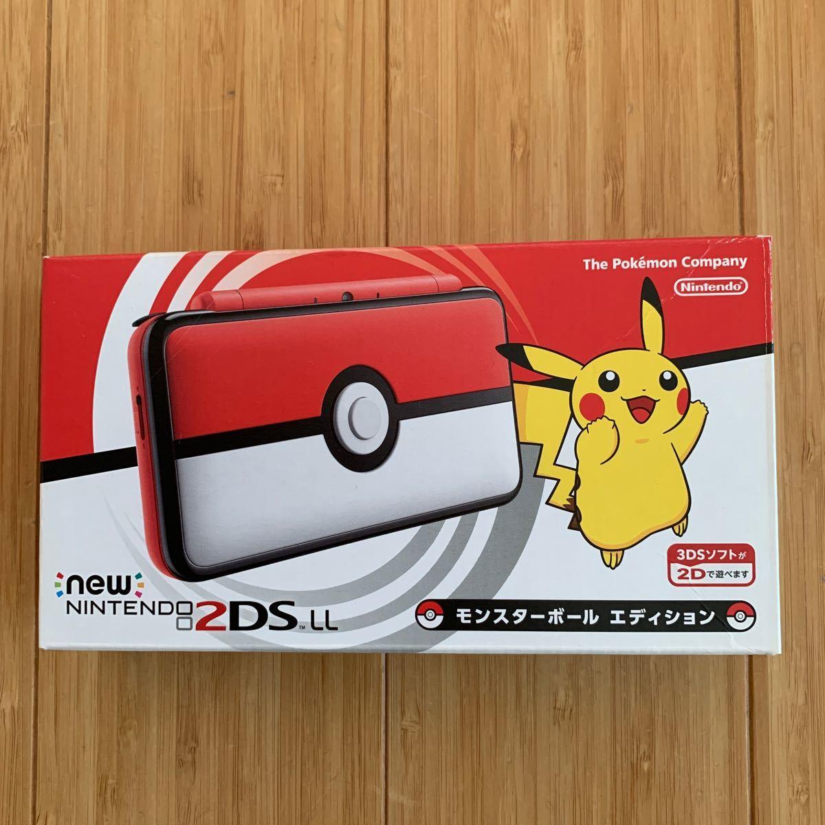 ニンテンドー2DS モンスターボール ポケモン 任天堂2DS