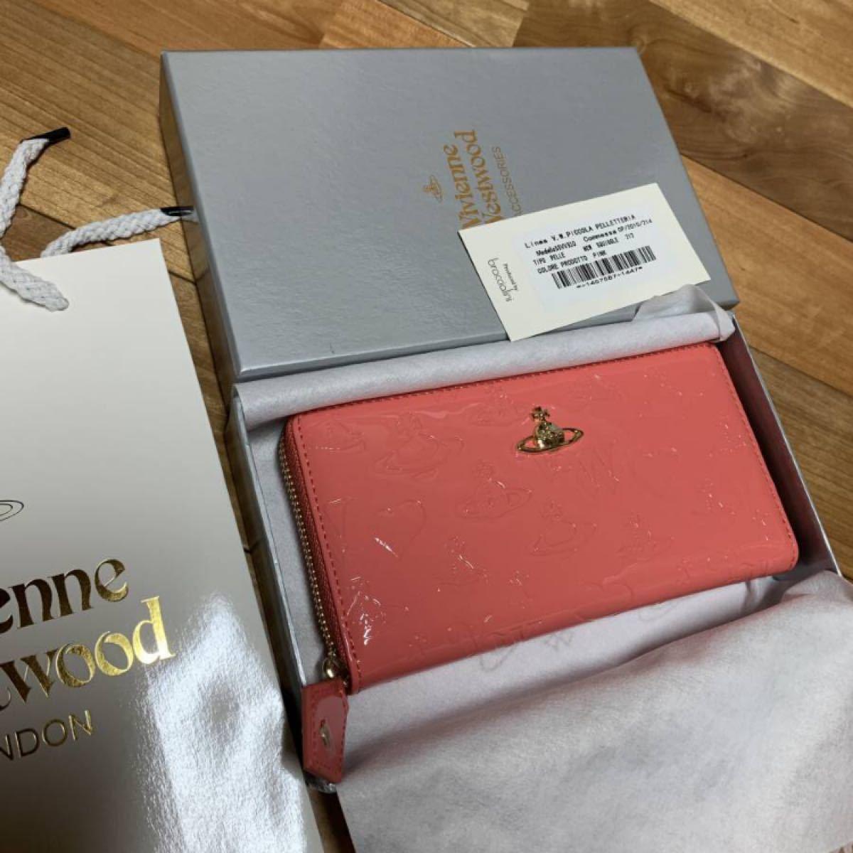 Vivienne Westwood ヴィヴィアンウエストウッド 小銭入れ 長財布  ピンクエナメル