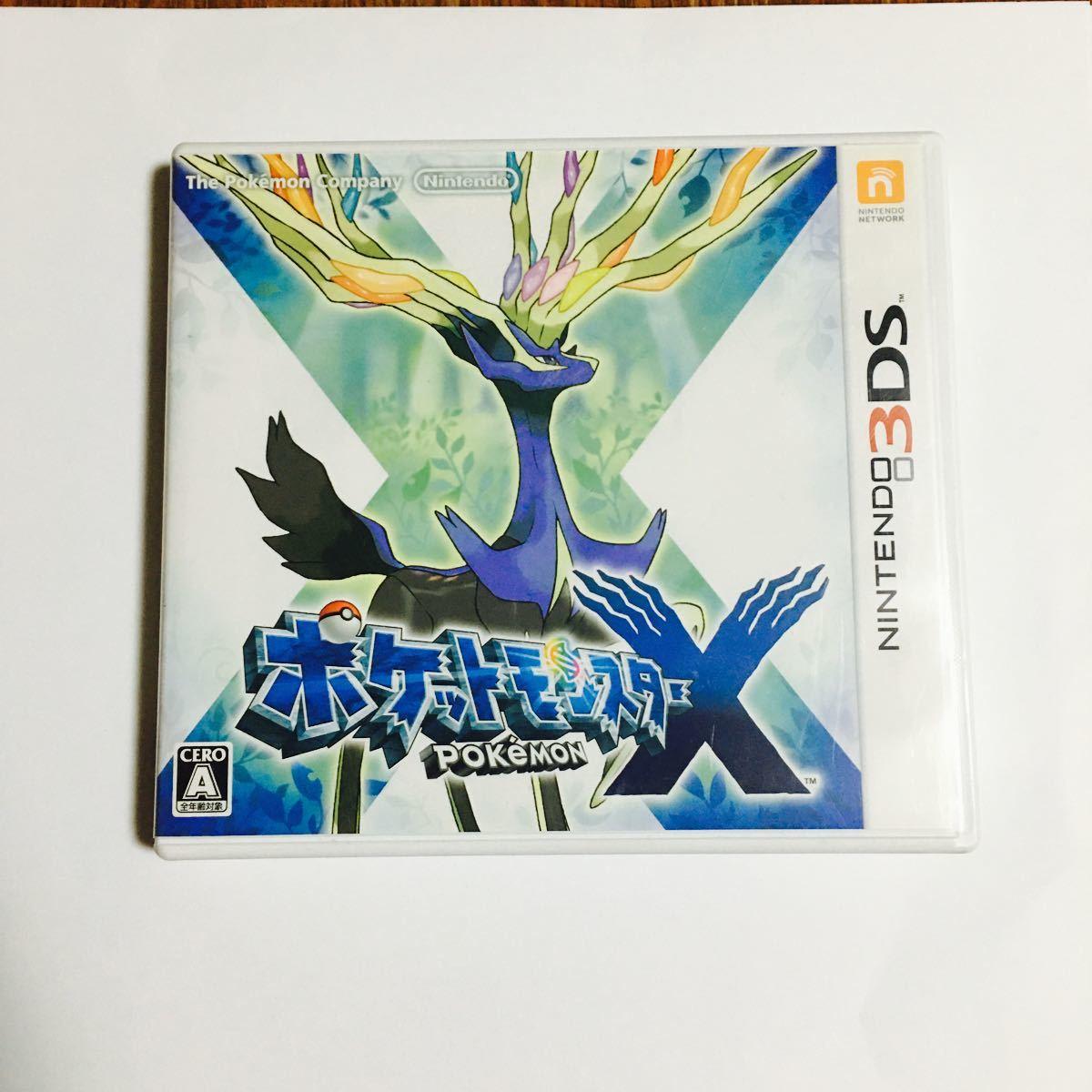 ポケットモンスターX  3DS ソフト