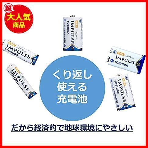 新品TOSHIBA ニッケル水素電池 充電式IMPULSE 高容量タイプ 単1形充電池(min.8,000mAh) RYFI_画像4