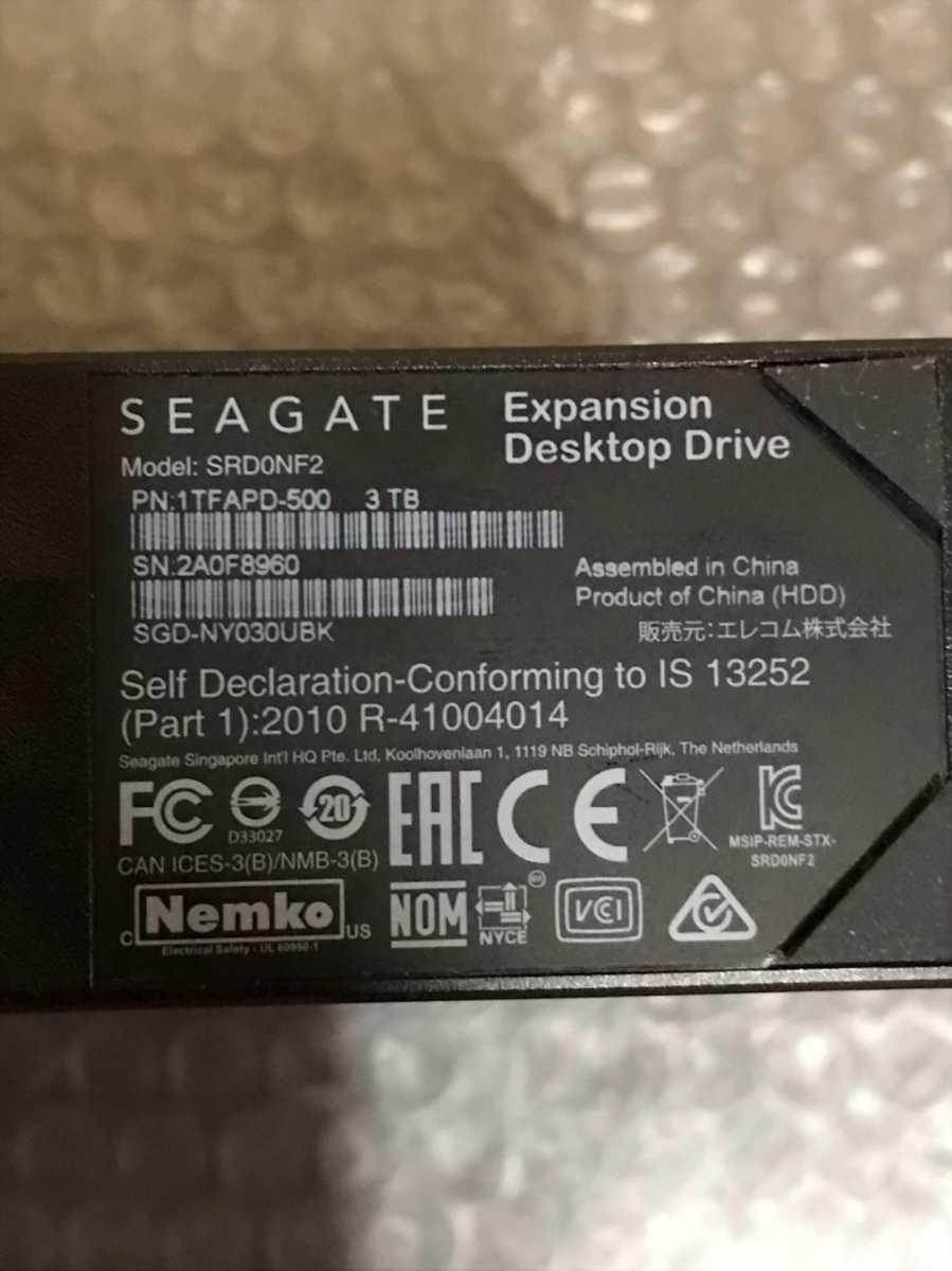 安心の送料込み!!★SEAGATE 外付けハードディスク 3TB SRDONF2 エレコム【ks-22】