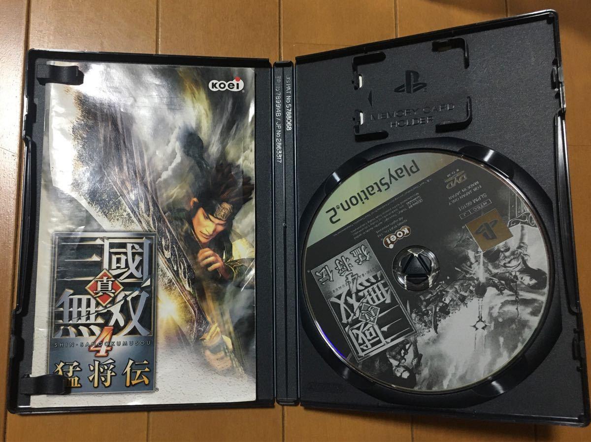 真・三國無双4 猛将伝 PS2
