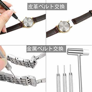 時計修理 電池交換 時計工具 腕時計ベルト調整 バンド調整 時計道具セット 腕時計修理工具 収納ケース付き 時計用工具キット_画像7