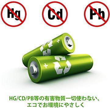 単4電池1100mAh 16本パック EBL 単4形充電池 充電式ニッケル水素電池 高容量1100mAh 16本入り 約120_画像5