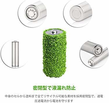 単4電池1100mAh 16本パック EBL 単4形充電池 充電式ニッケル水素電池 高容量1100mAh 16本入り 約120_画像4