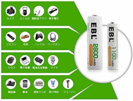 単4電池1100mAh 16本パック EBL 単4形充電池 充電式ニッケル水素電池 高容量1100mAh 16本入り 約120_画像7