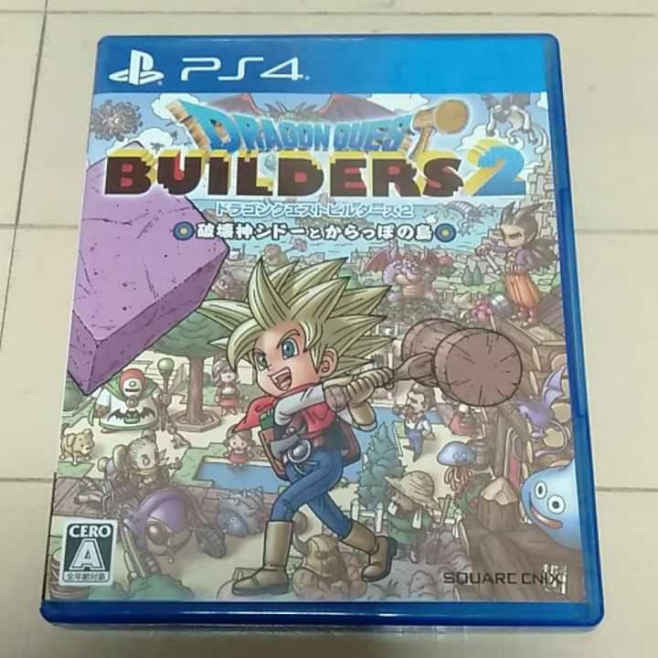 ドラゴンクエストビルダーズ2 破壊神シドー PS4
