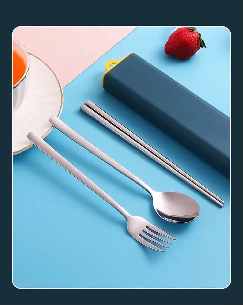 カトラリー スプーン フォーク 3点セット食器セット 弁当用