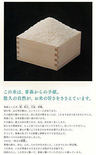 2kg 【精米】青森県産 白米 青天の霹靂 2kg 平成30年産_画像2