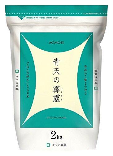 2kg 【精米】青森県産 白米 青天の霹靂 2kg 平成30年産_画像1