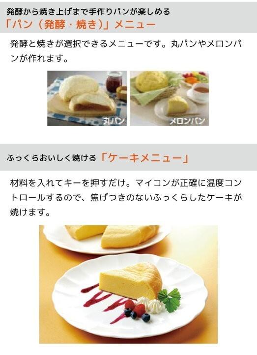 象印・IH炊飯ジャー・5.5合サイズ・NW-VH10-TA★新品・未使用・未開封