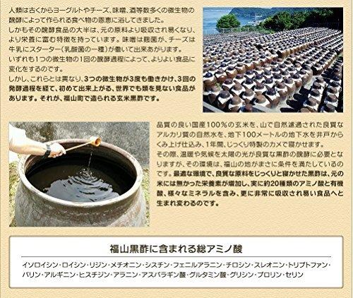 約3ケ月分 シードコムス 国産 すっぽん黒酢 サプリメント 約3ヶ月分 90粒 サプリ すっぽん コラーゲンアミノ酸 ダイエット_画像5