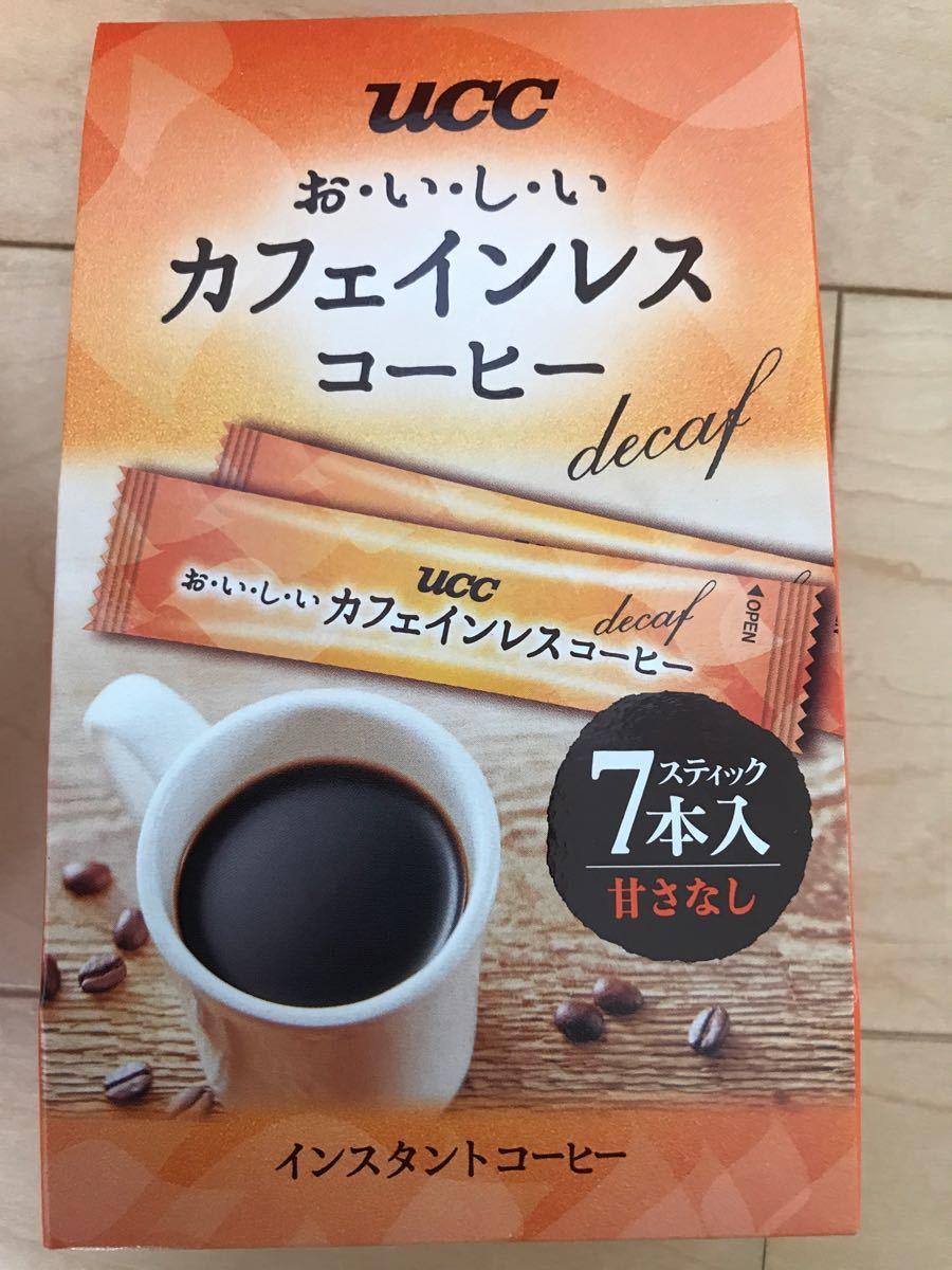 ノンカフェインコーヒー 無糖インスタントコーヒー デカフェ スティックコーヒー42本