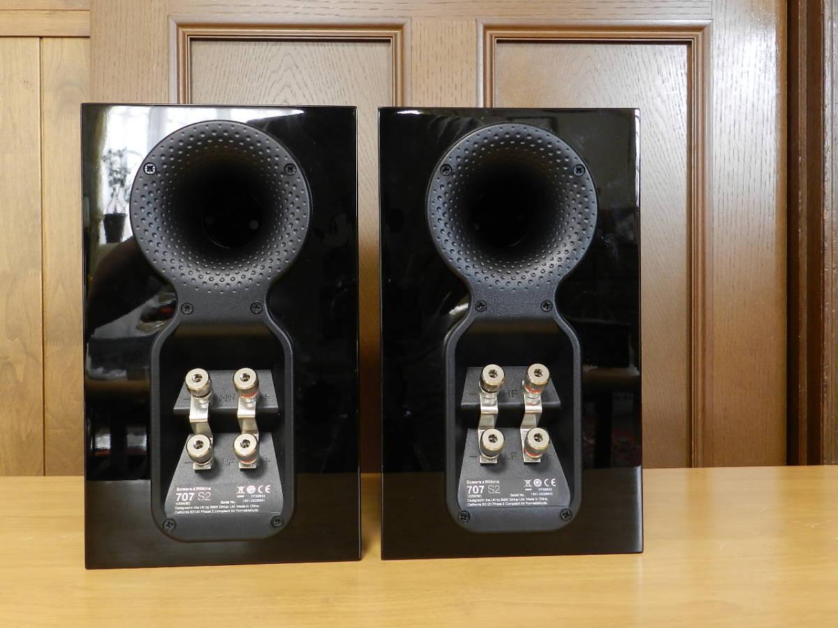 B&W(Bowers & Wilkins) 707 S2//カーボンドームツィーター搭載//ピアノブラック//ペア 発売価格¥172.700