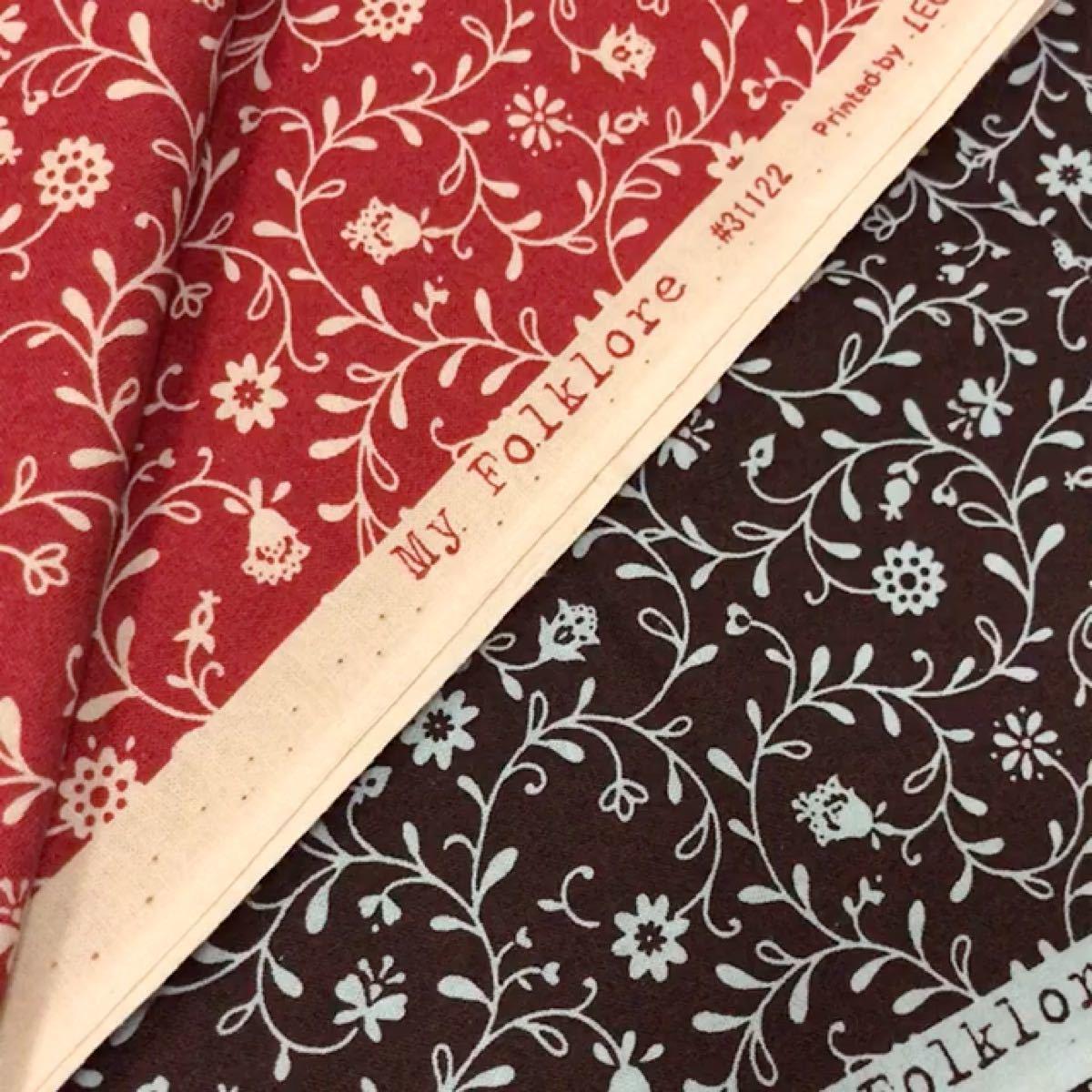 〈 1枚あたり550円!最終価格 〉 LECIEN ルシアン My Folklore フォークロア 花柄セット 茶ミント/赤生成り