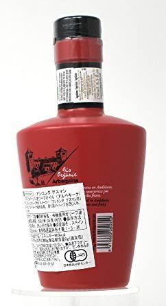 アシエンダ グスマン オーガニック エクストラバージンオリーブオイル(アルベキーナ) 有機JAS認証 瓶_画像2