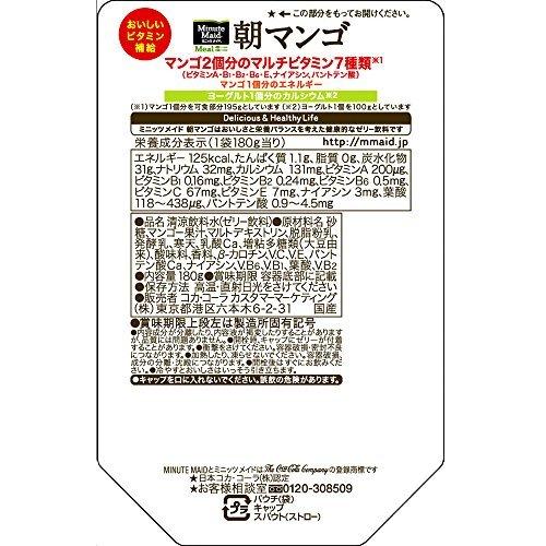 コカ・コーラ ミニッツメイド 朝マンゴ ゼリー 180mlパウチ×6個_画像2
