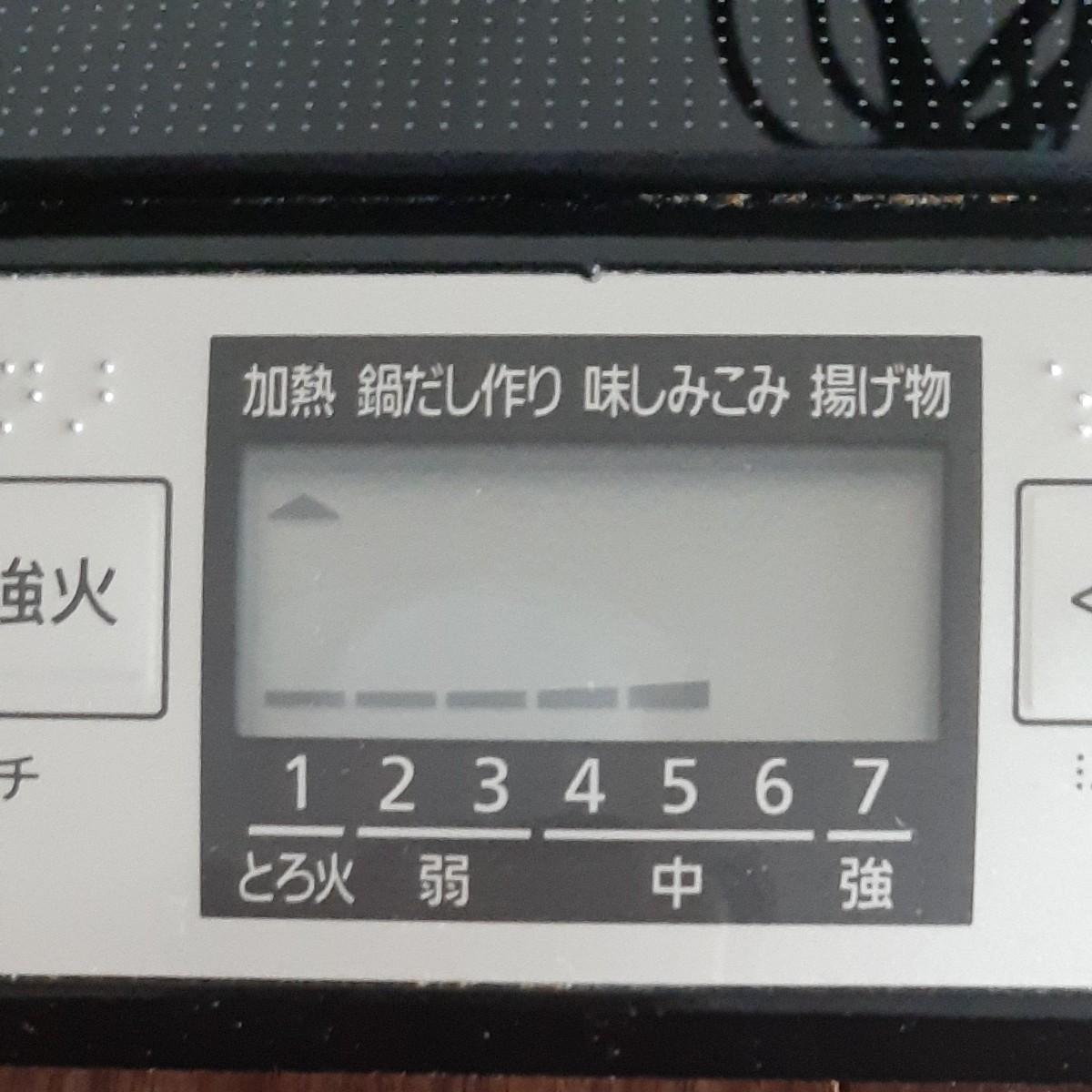 パナソニック IHクッキングヒーター KZ-PH33-K 静音設定 2015年製