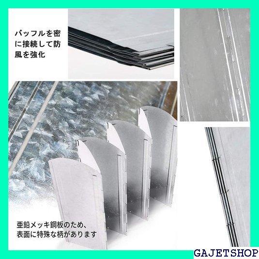 あと在庫1点 大型風除板 風防板 ウインドスクリーン 反射板 8枚連 固定可 射式 屋外 屋内 アウトドア キャンプ用品 257