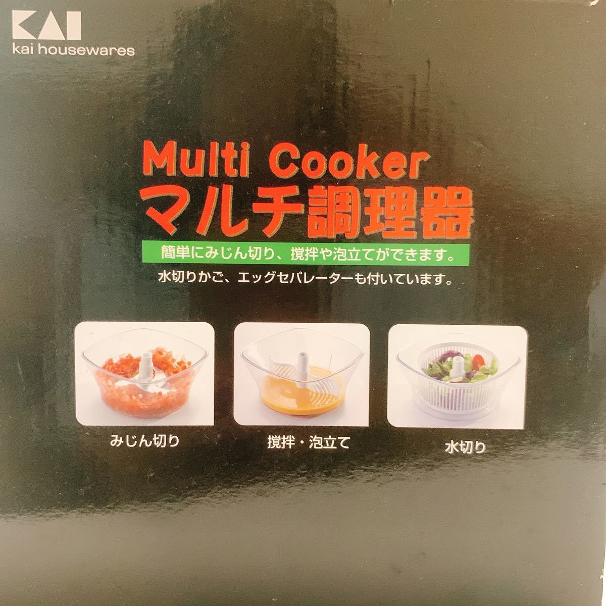 ↓最終値下げ↓マルチ調理器 家庭用 みじん切り 泡立て 水切り