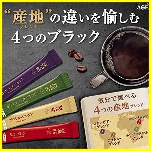 AGF ちょっと贅沢な珈琲店 ブラックインボックス 産地アソート 50本 【 スティックコーヒー 】【 プチギフト 】【 コーヒー つめあわせ_画像2