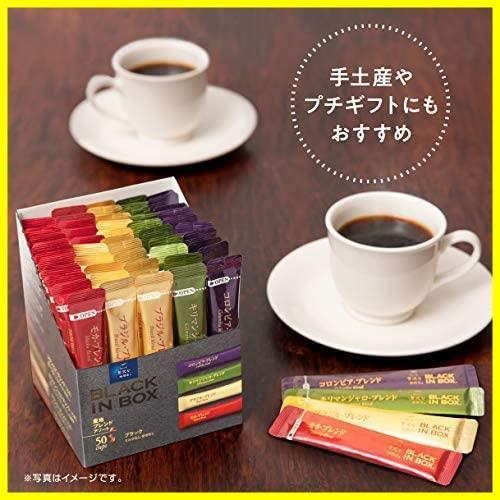 AGF ちょっと贅沢な珈琲店 ブラックインボックス 産地アソート 50本 【 スティックコーヒー 】【 プチギフト 】【 コーヒー つめあわせ_画像5