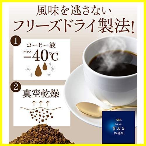 AGF ちょっと贅沢な珈琲店 ブラックインボックス 産地アソート 50本 【 スティックコーヒー 】【 プチギフト 】【 コーヒー つめあわせ_画像7