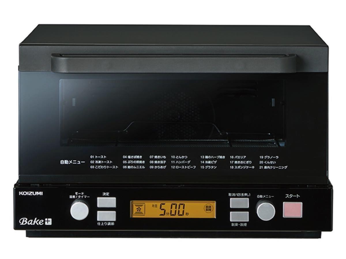 【値下げ中!】コイズミ KCG-1202K(未開封・未使用)