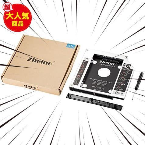 Zheino 2nd 12.7mmノートPCドライブマウンタ セカンド 光学ドライブベイ用 SATA/HDDマウンタよりCD/DVD CD ROM HDD CADDY に置き換えます_画像4