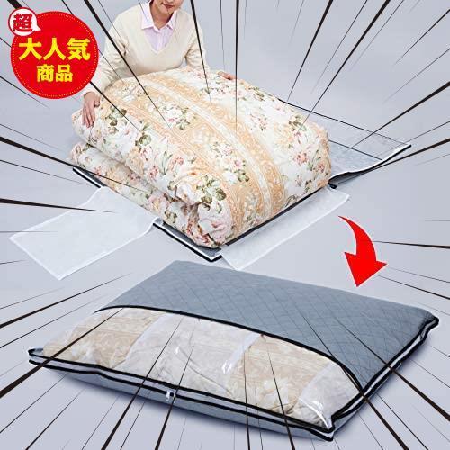アストロ 収納ケース 羽毛布団用 薄型 グレー 不織布 活性炭 消臭 171-05_画像2