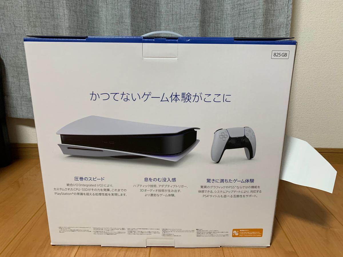ps5 SONY   PlayStation 5 CFI1000A01