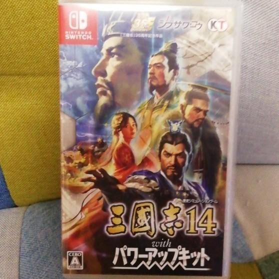 三國志14 withパワーアップキット  Nintendo Switch