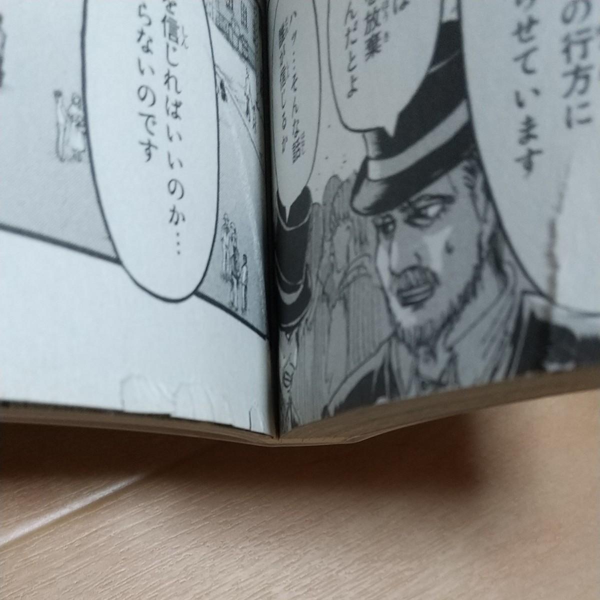 進撃の巨人 全巻セット 【諌山創】