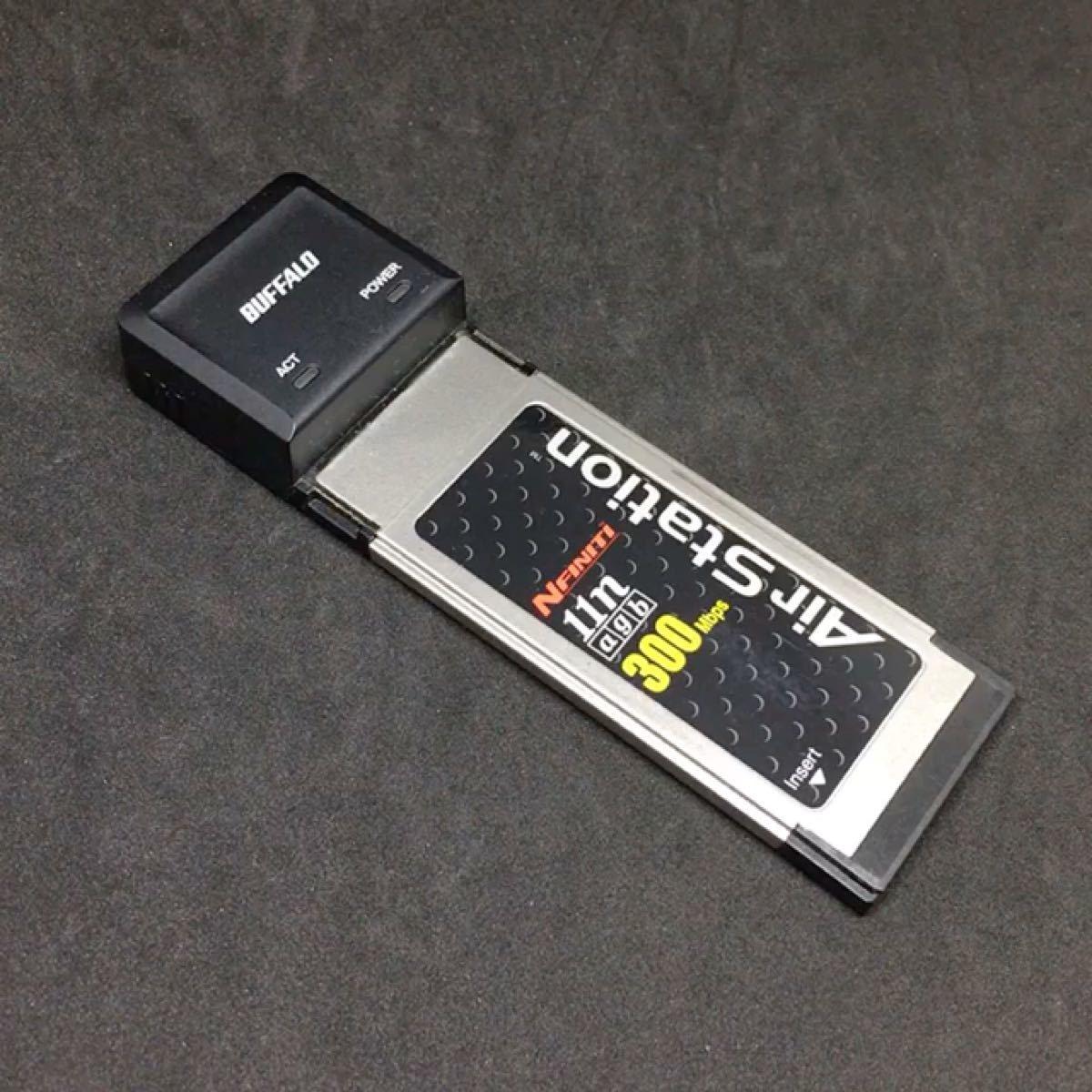 BUFFALO バッファロー ExpressCard 無線LAN子機 WLI-EXC-AG300N (動作未確認)AOSS WPS